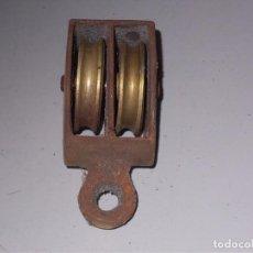 Antigüedades: ANTIGUA ROLDANA DOBLE, BASTANTE OXIDADA. Lote 97753799