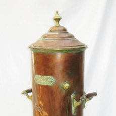 Antigüedades: ALAMBIQUE ANTIGUO XIX COBRE LATON BODEGA O FARMACIA AVENIDA DEL PUERTO 100 VALENCIA MANUEL LOPEZ. Lote 98083903
