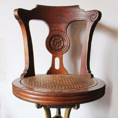 Antigüedades: SILLA DE BARCO SIGLO XIX. Lote 98472775