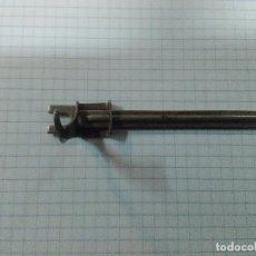 Antigüedades: ACCESORIO MAQUINA DE COSER SINGER, . Lote 98870139