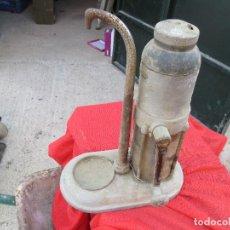 Antigüedades: BONBA ESPENDEDORA DE ACEITE . Lote 98891771