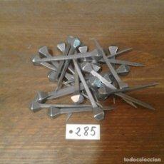 Antigüedades: LOTE DE 25 CLAVOS DE HERRAR. Lote 131043765