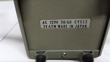 Antigüedades: ANTIGUO VISOR PARA EMPALMAR Y VER PELICULAS SUPER 8 - MILOR . EDITOR - FOR. 8M/M MADE IN JAPAN - Foto 4 - 106741963