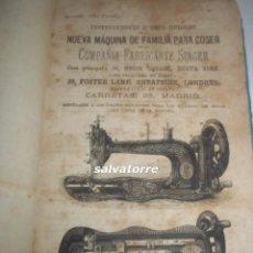 Antigüedades: CATALOGO MAQUINAS DE COSER SINGER. SIGLO XIX. DE MANO. . Lote 106935899