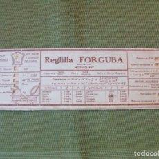 Antigüedades: ANTIGUA REGLA DE CALCULO PARA MOTORES ELECTRICOS. Lote 106991483