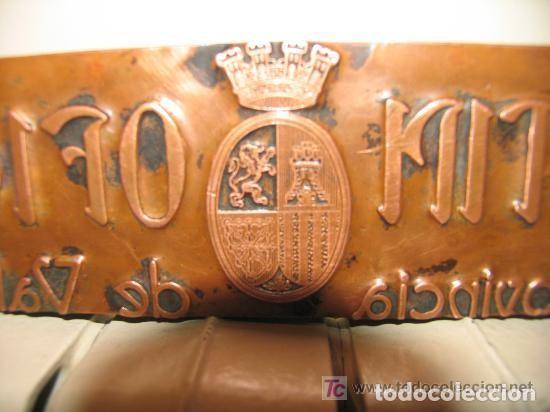 Antigüedades: Placa cobre imprenta Boletín Oficial de la Provincia de Valencia II República - Foto 2 - 107850367