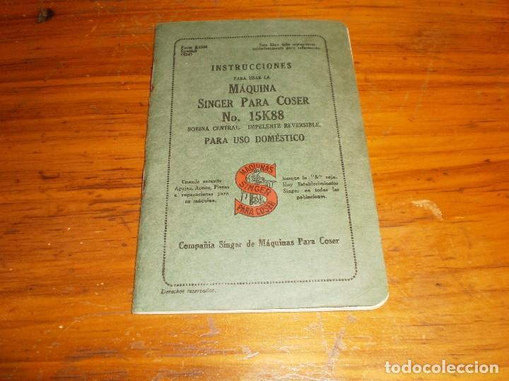 Antigüedades: antigua maquina coser singer 1933 - Foto 10 - 109040167