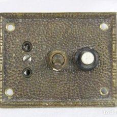 Antigüedades: APLIQUE EMBELLECEDOR MÚLTIPLE. Lote 109137095