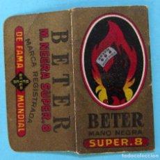 Antigüedades: HOJA DE AFEITAR BETER. MANO NEGRA SUPER 8. 70 CTS. ESPAÑOLA. FÁBRICAS REUNIDAS. S.A.. Lote 109563371