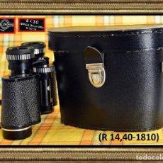 Antigüedades: PRISMÁTICOS RINGFOTO EXTRA + FUNDA . Lote 110195859