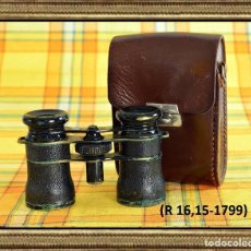 Antigüedades: ANTIGUOS PRISMÁTICOS O BINOCULARES BUSCH DR. DR. G. 514/64 + FUNDA . Lote 110197239