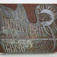 Antigüedades: PLANCHA METÁLICA DE IMPRENTA - PUBLICIDAD TOCINERÍA CASA SAGAT, BERGA - MEDIDAS 11 X 9 CM. Lote 112203855