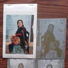 Antigüedades: CLICHÉ METÁLICO TIPOGRAFÍA (ANTIGUAS PLANCHAS DE IMPRENTA), AÑOS 80, 3 TINTAS, MEDIDAS: 12X9 CMS.. Lote 112449083