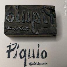 Antigüedades: PUBLICIDAD PIQUIO.TEJIDOS DE PUNTO. ANTIGUO TAMPÓN.SELLO DE IMPRENTA.CUÑO DE MADERA.. Lote 112479919