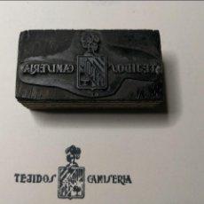 Antigüedades: TEJIDOS CAMISERÍA PEROTO.ANTIGUO TAMPÓN.SELLO DE IMPRENTA.CUÑO DE MADERA. CLICHÉ.. Lote 112504619