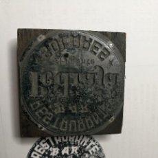 Antigüedades: PUBLICIDAD. RESTAURANTE PEDRAJA. SOLARES. ANTIGUO TAMPÓN.SELLO DE IMPRENTA.CUÑO DE MADERA. CLICHÉ.. Lote 112521923