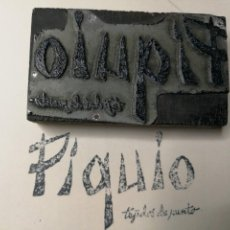 Antigüedades: PUBLICIDAD. PIQUIO. TEJIDOS DE PUNTO. ANTIGUO TAMPÓN.SELLO DE IMPRENTA.CUÑO DE MADERA. CLICHÉ.. Lote 112523831