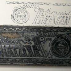 Antigüedades: PUBLICIDAD.GALLETAS ESPECIAL PAKISTAN.ANTIGUO TAMPÓN.SELLO DE IMPRENTA.CUÑO DE MADERA. CLICHÉ.. Lote 112528807