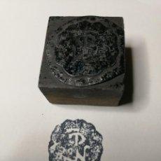 Antigüedades: ANTIGUO TAMPÓN. SELLO DE IMPRENTA. CLICHÉ. CUÑO DE MADERA.. Lote 112532739