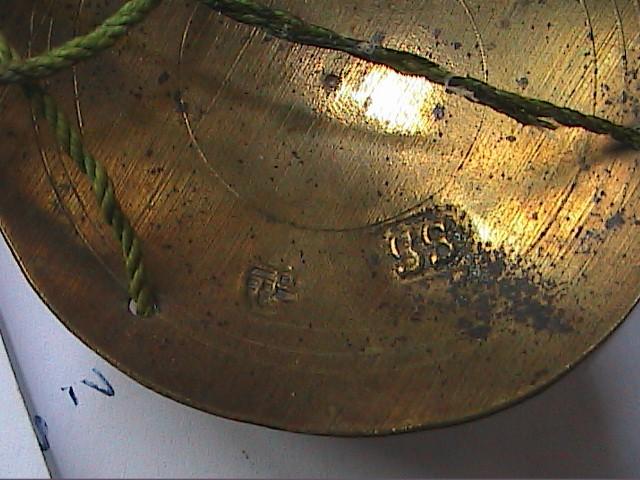 Antigüedades: EXCELENTE LOTE DE BALANZA CON 11 PONDERALES. S. XVIII. BARCELONA. - Foto 7 - 112710639