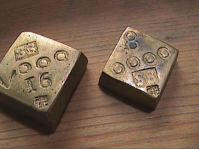 Antigüedades: EXCELENTE LOTE DE BALANZA CON 11 PONDERALES. S. XVIII. BARCELONA. - Foto 10 - 112710639