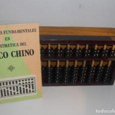 Antigüedades: ABACO DE MADERA BAMBU Y COBRE CON MANUAL EDITORIAL ALAS Y CAJA ORIGINAL 29,5X13,5 CMS. Lote 113474999