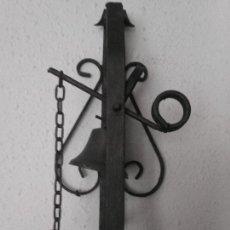 Antiques - Campana de monasterio de forja - 113593531
