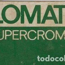 Antigüedades: == H11 - CUCHILLAS DE AFEITAR FILOMATIC SUPERCROMO - ESTUCHE CON 5 CUCHILLAS. Lote 114011223
