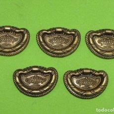 Antigüedades: LOTE 5 TIRADORES.. Lote 114926467