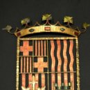 Antigüedades: GRAN ESCUDO CATALUNYA EN FORJA DE HIERRO BARCELONA TARRAGONA LLEIDA GIRONA. Lote 53714874