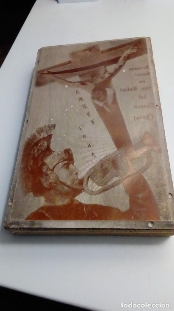ANTIGUA PLANCHA IMPRIMIR SEMANA SANTA EL TRANCO JAEN 1965 (Antigüedades - Técnicas - Herramientas Profesionales - Imprenta)