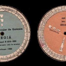 Antigüedades: 0536 REGLA DE CALCULO CIRCULAR PARA FORMULARIOS DE QUIMICA. Lote 117158351