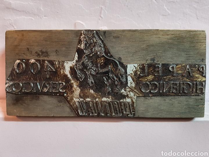 PAPEL HIGIENICO EL PONEY , ANTIGUO TAMPÓN. SELLO DE IMPRENTA.CUÑO DE MADERA. CLICHÉ. (Antigüedades - Técnicas - Herramientas Profesionales - Imprenta)
