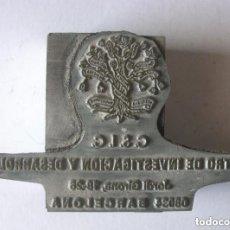 Antigüedades: ANTIGUA PLANCHA PLACA PARA IMPRIMIR. CSIC.. Lote 118356115