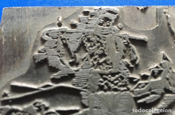 Antigüedades: ESPECTACULAR PLANCHA METALICA DE IMPRENTA FELICITACION DE NAVIDAD CON PASTOR Y OVEJAS - Foto 9 - 119946323