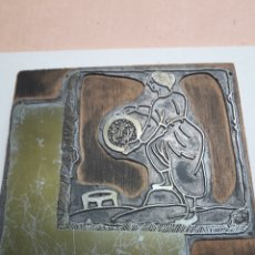 Antigüedades: TAMPÓN METÁLICO IMPRENTA ANTIGUO DE ARTISTA. Lote 120011344