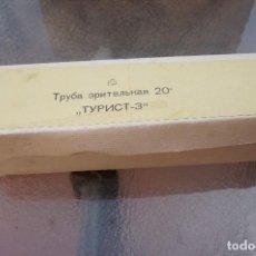 Antigüedades: CATALEJO MUY BUENO , MARINO 20X50 MADE IN URSS.NUEVO.. Lote 120026219