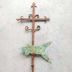Antigüedades: VELETA ANTIGUA DE FORJA Y COBRE. Lote 120844555
