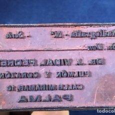 Antigüedades: SELLO DOCTOR VIDAL PEDRERO PULMON CORAZON PALMA MALLORCA 7X6,5X4CMS. Lote 126086847