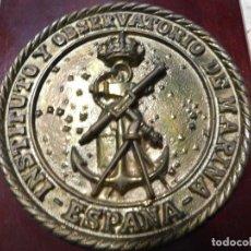 Antigüedades: METOPA [ESCUDO] DE BRONCE Y MADERA. INSTITUTO Y OBSERVATORIO DE MARINA - ESPAÑA. Lote 126828863