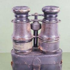 Antigüedades: PRISMÁTICOS. UMCUM HEISEGLAS. FUNDA ORIGINAL DE PIEL. ALEMANIA. SIGLO XIX-XX. . Lote 127920979