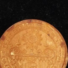 Antigüedades: SELLO DE CERA DE FARMACIA S. XIX. Lote 128608287