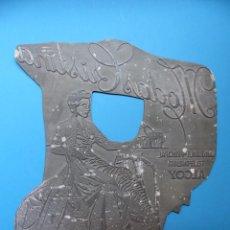 Antigüedades: MODAS CRISTINA, ALCOY ALICANTE - ANTIGUA PLANCHA METALICA TROQUEL PARA IMPRENTA - AÑOS 1950-60. Lote 129093955