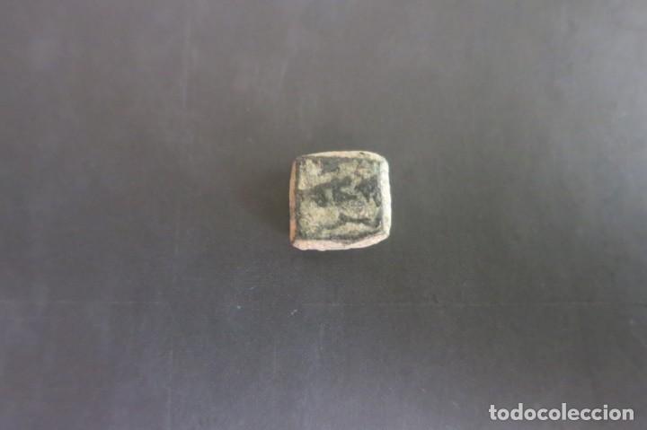 Antigüedades: ponderal de 1/2 Dinar hispano arabe - Foto 3 - 132769486