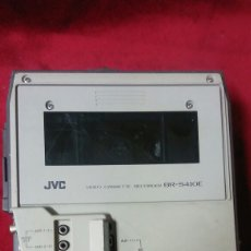 Antigüedades: VÍDEO CASSETTE RECORDAR BAR-S41OE. Lote 133080046
