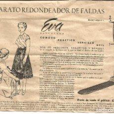 Antigüedades: RARISIMO REDONDEADOR DE FALDAS-PIEZA DE MUSEO. Lote 133410334