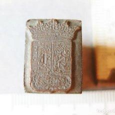 Antigüedades: SELLO DE PLOMO O MATASELLO DE IMPRENTA PARA TINTA CON EL ESCUDO DEL AYUNTAMIENTO DE MADRID. Lote 133787658