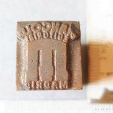 Antigüedades: SELLO DE PLOMO O MATASELLO DE IMPRENTA PARA TINTA DE MANCOLD EDITORIAL MADRID. Lote 133793042
