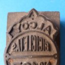 Antigüedades: ALCOY, ALICANTE, BICICLETAS, ANTIGUO TAMPÓN, SELLO DE IMPRENTA, CUÑO DE MADERA - AÑO 1943. Lote 134160994