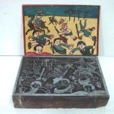 Antigüedades: PLANCHA IMPRENTA AÑOS 50 - CON DIBUJO VIÑETA COMICA TBO - TIPOGRAFIA 8X12 CMS - COMIC TEBEO X1. Lote 134332086